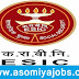 Job Opening 2018 Employees State Insurance Corporation(ESIC): Junior Engineer (Civil) & Junior Engineer( Electrical)