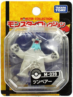Beartic figure Takara Tomy Monster Collection M series