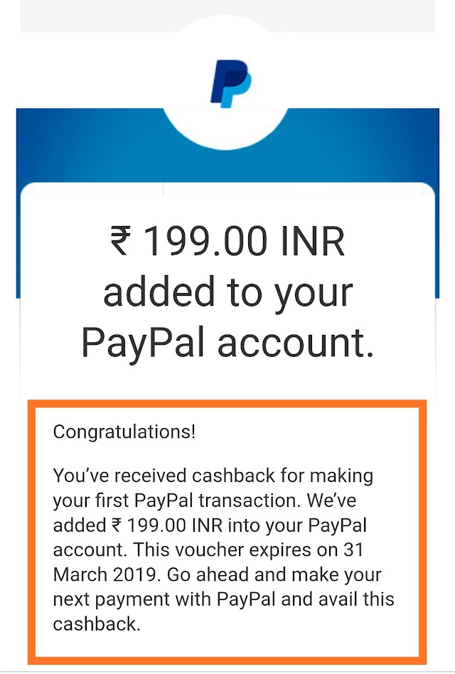 Paypal offer Rs199 free voucher for old users / Paypal-holi offer 2019