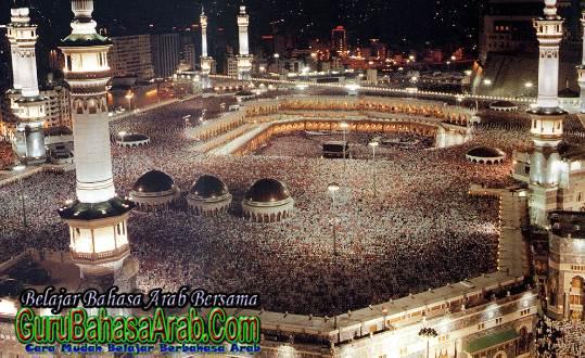Bahasa Arab Tentang Umroh Dan Haji