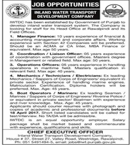 Inland Water Transport Development Company Rawalpindi Jobs