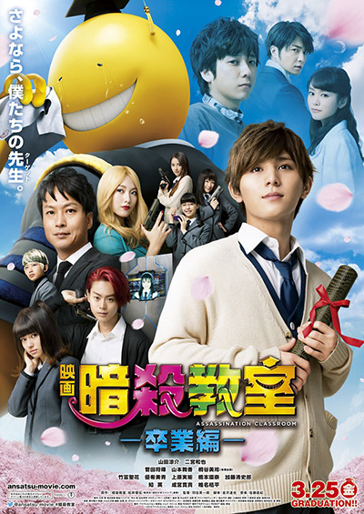 Sinopsis Film Jepang: Assassination Classroom: Graduation (2016)