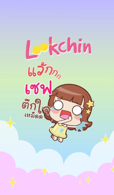 SAFE2 lookchin emotions_S V07