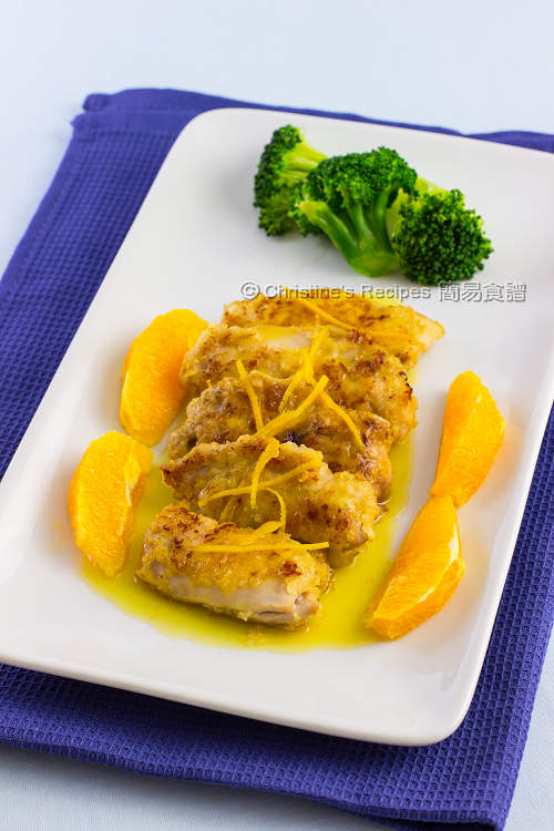 Pan-fried Chicken Thigh in Orange Sauce03