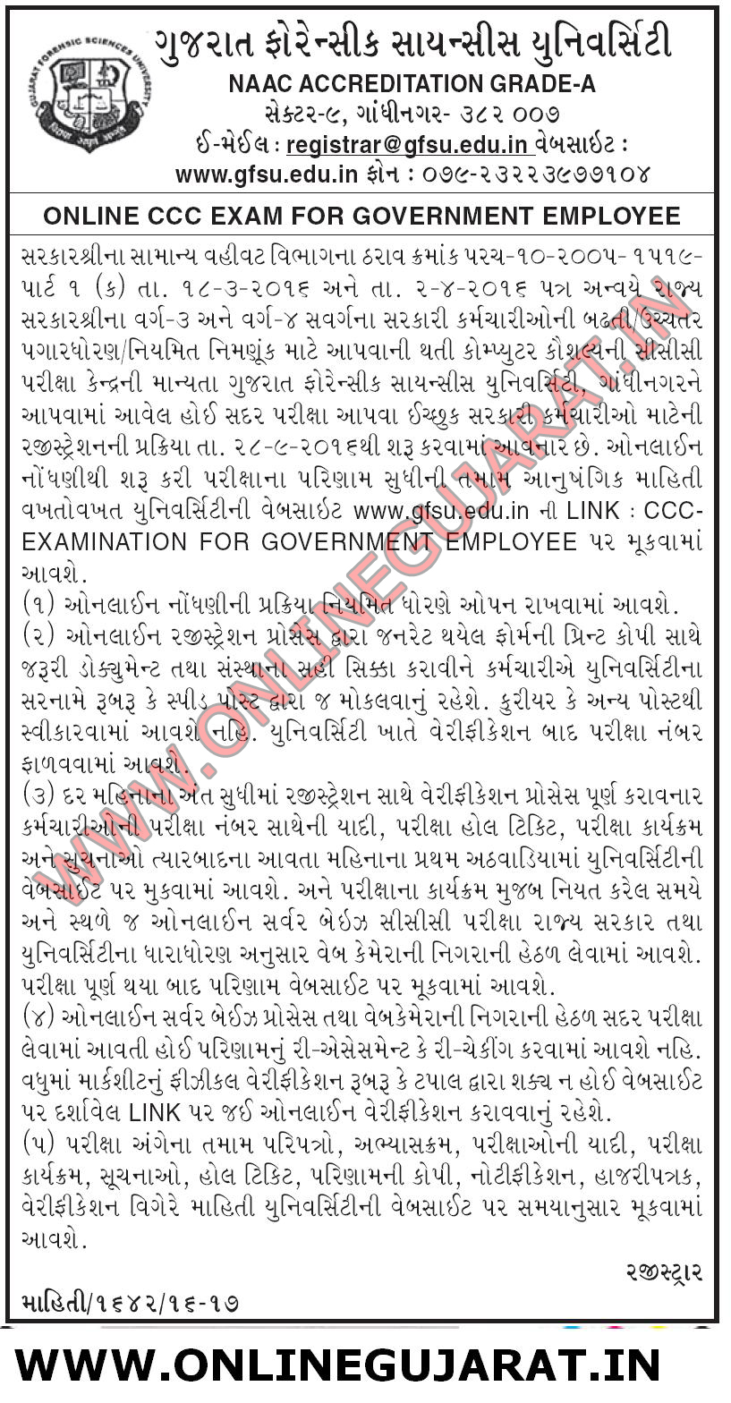 Gujarat Forensic Science University CCC Registration for