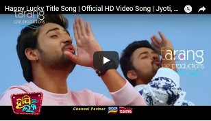 happy lucky title song
