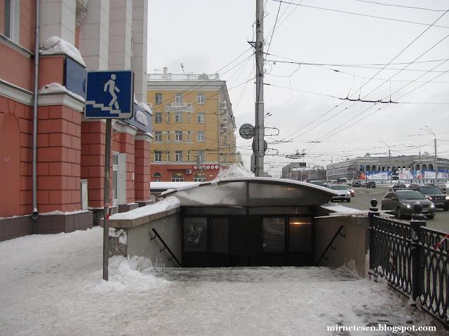 Барнаульский метрополитен