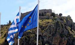 komision-stoxos-h-proodos-mexri-to-eurogroup-ths-20hs-febroyarioy