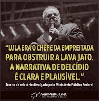 Cartel que cometeu fraudes na Petrobras fez repasses à Lula, diz MPF