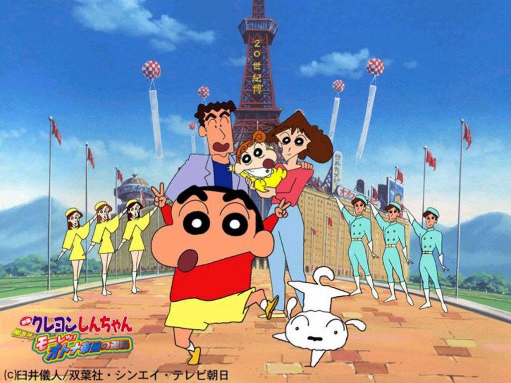 Crayon Shin - chan Anime Wallpaper