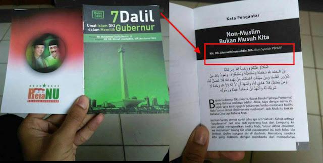 Gus Ishom Klarifikasi Buku 7 Dalil Umat Islam DKI dalam Memilih Ahok - Djarot