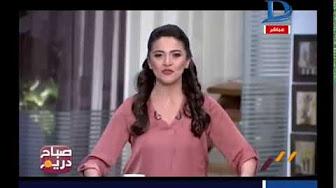 برنامج صباح دريم حلقة 3-1-2017 مع منة فاروق