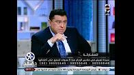 برنامج 90 دقيقه حلقة الاحد 30-7-2017 مع معتز الدمرداش