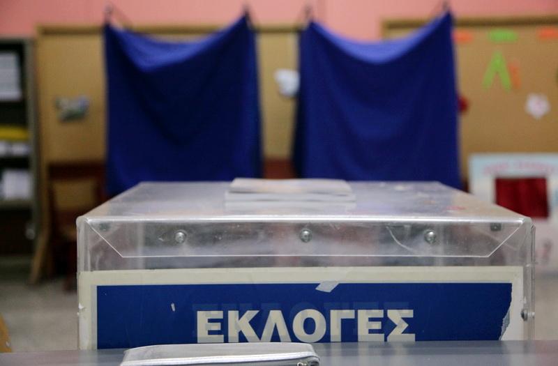 Η ατζέντα αλλάζει, οι εκλογές έρχονται, οι δύο πιθανές ημερομηνίες