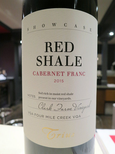 Trius Showcase Red Shale Cabernet Franc 2015 (90+ pts)