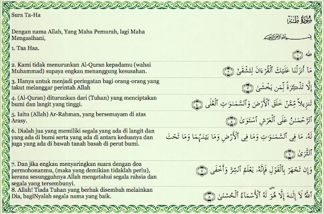 Image result for surah taha ayat 1-8