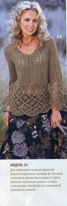 irish crochet crochet pullover. Black Bedroom Furniture Sets. Home Design Ideas
