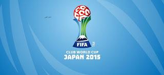 موعد كاس العالم للاندية 2016 , ميعاد بداية كاس العالم للاندية 2016 , موعد بطولة كاس العالم للاندية باليابان 2016
