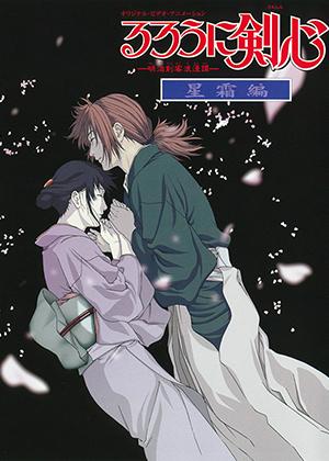 Rurouni Kenshin: Seisou-hen [02/02] [HD] [MEGA]