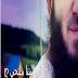 رواية في بيتنا ملتحي بقلم روان صادق pdf