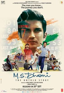 Watch: M.S.Dhoni - The Untold Story Trailer - REALLY INSPIRING