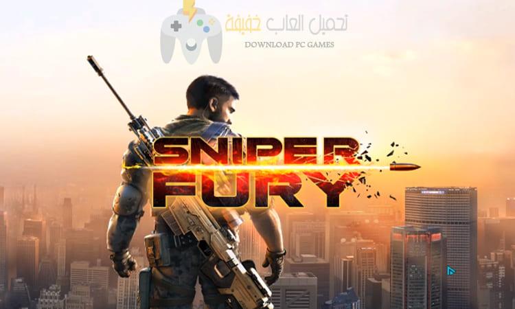 تحميل لعبة القناص Sniper Fury للكمبيوتر والموبايل برابط مباشر