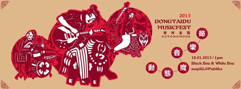 DongTaiDu Music Festival Malaysia