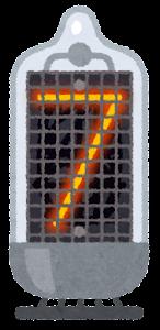 ニキシー管のイラスト(7)