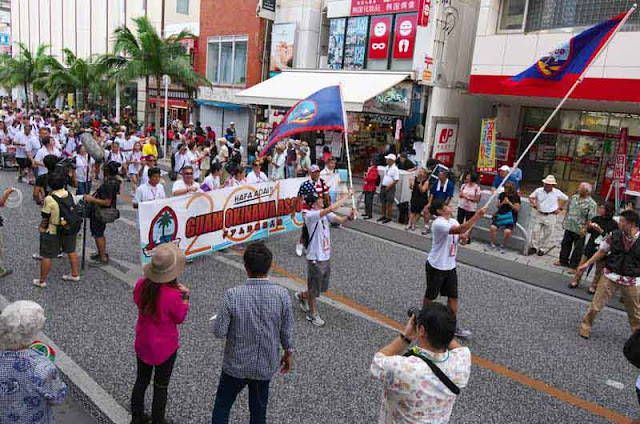 Guam banner and people marching in parade