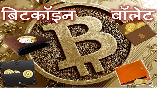 how to buy bitcoin in inida