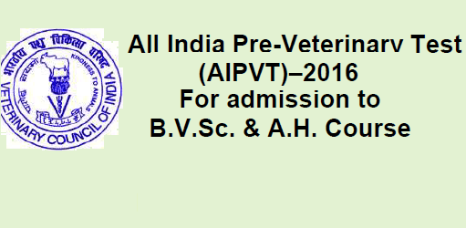 AIPVT 2016 Notification and Online Application | Manabadi News and Results