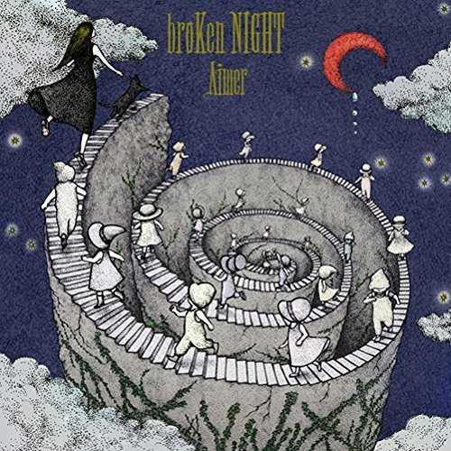 [MUSIC] Aimer – PS Vitaゲーム「Fate/hollow ataraxia」OP/挿入歌/ED「broKen NIGHT/holLow wORlD/Open The Doors」 (2014.12.17/MP3/RAR)