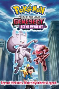 Poster Pokémon the Movie: Genesect and the Legend Awakened