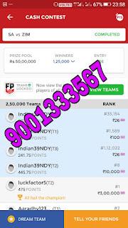 Dream11 मैं ग्रांड लीग कैसे जीते। How to win garend league win dream11