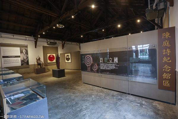 台中太平|太平買菸場|陳庭詩紀念館|歷史建築活化|紅紋鳳蝶復育|免費參觀