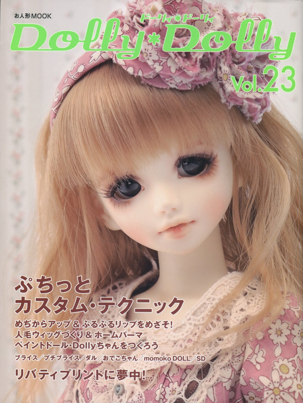 Dolly Dolly vol 23
