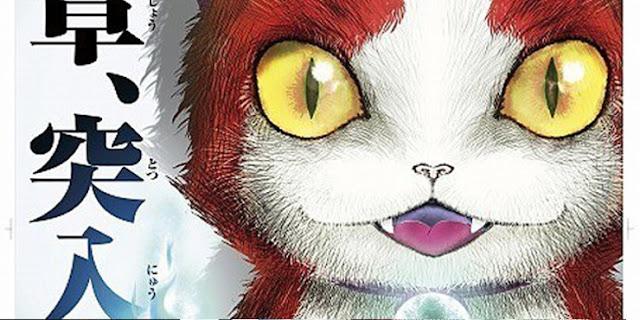 Yo-kai Watch Shadowside: The Return of the Oni King