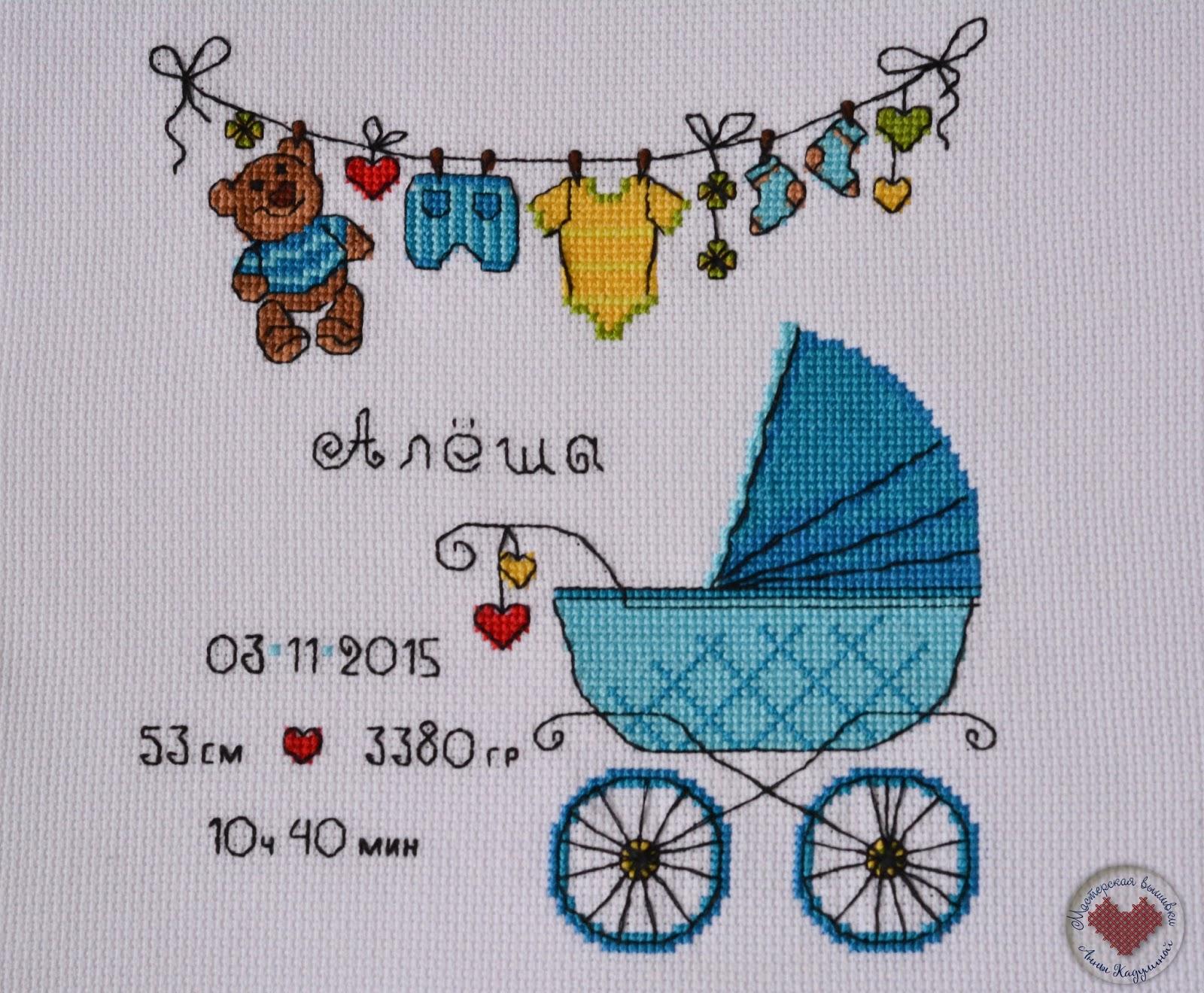 Вышивка на детской коляске