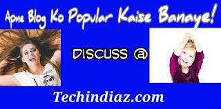 Apne Blog Ko Popular Kaise Banaye