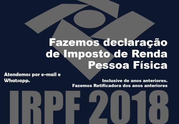 Entregue seu IRPF mesmo que você não tenha atingindo o limite de R$ 28.559,70 e receba sua restituição