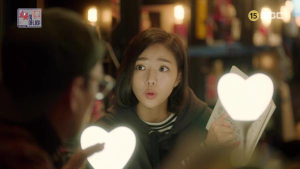 한국 드라마 평론: 로봇이 아니야