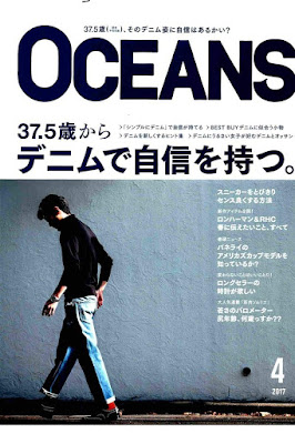 OCEANS オーシャンズ 2017年04号 raw zip dl