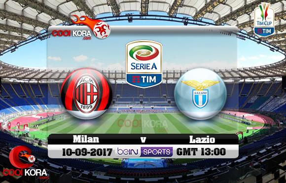 مشاهدة مباراة لاتسيو وميلان اليوم 10-9-2017 في الدوري الإيطالي
