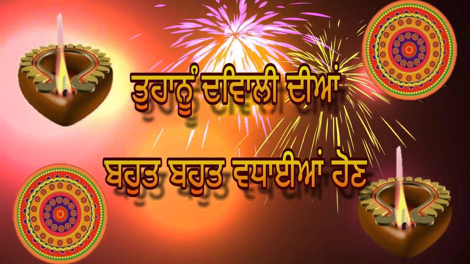Happy Diwali Sms 2017 Diwali Msg 2017 Diwali Wallpaper Diwali