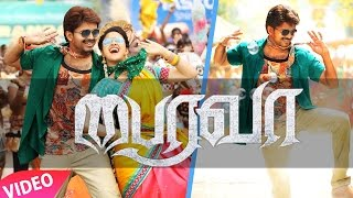 Bhairava – Vijay, Keerthy Suresh, SN, Bharathan | Official Tamil Motion Poster