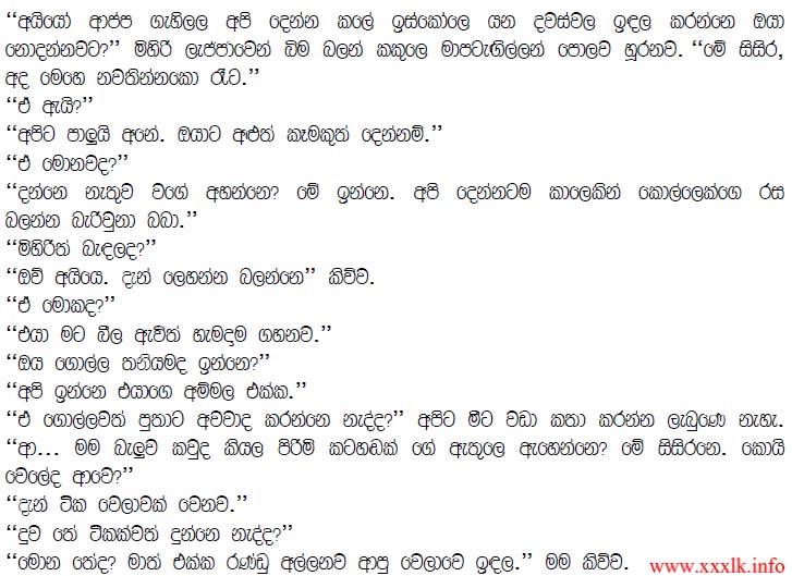 Sinhala wela katha ladies tailor http ajilbab com wela wela katha