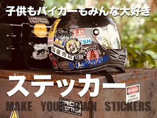 https://addictions3615.blogspot.com/2018/12/stickers.html