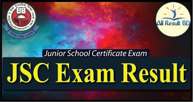 JSC and JDC examination Result 2018 - Junior school certificate result  Bangladesh