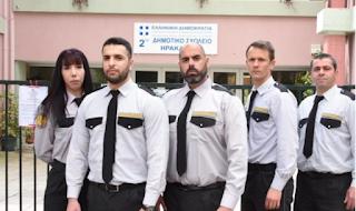 Μπράβο επιτελούς! Iδιωτικοί φύλακες στα Δημόσια Σχολεία
