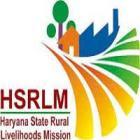 HSRLM Recruitment